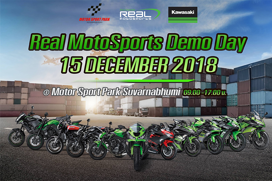 Real MotoSports Demo Day