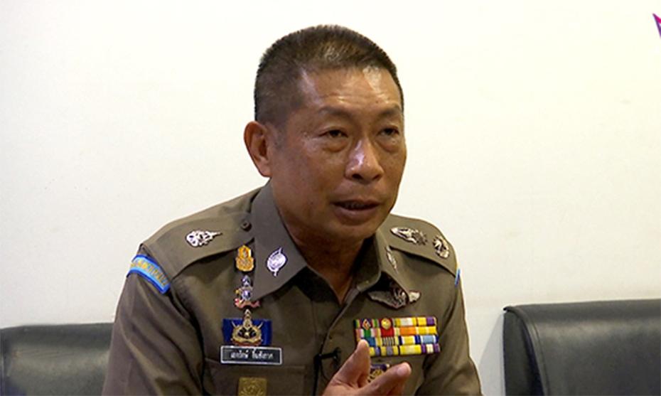 พล.ต.ต.เอกลักษณ์ ลิ้มสังกาศ รองผู้บัญชาการศึกษาสำนักงานตำรวจแห่งชาติ