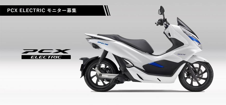 New Honda PCX EV