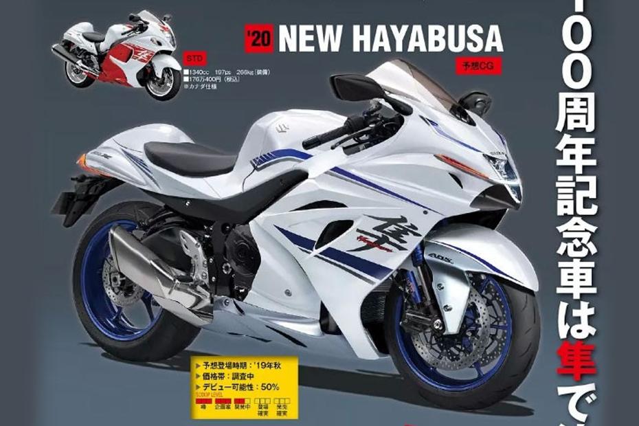 New Suzuki Hayabusa