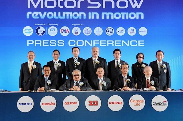 ผู้จัดงาน Bangkok International Motor Show ปี 2019