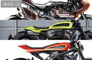 เตรียมเปิดตัว Harley-Davidson 250cc ในอนาคตพร้อมเจาะลึกแนวทางการผลิต
