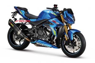 เปิดตัว Suzuki Virus 1000R