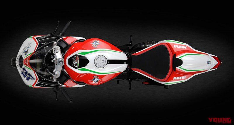 MV Agusta เปิดตัวรถจักรยานยนต์รุ่น RC แต่ละรุ่นมีการปรับแต่งมาจากรุ่น MV Agusta F3 800 RC