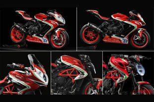MV Agusta เปิดตัวรถจักรยานยนต์รุ่น RC 5 โมเดลใหม่ พิเศษลิมิเต็ดอิดิชั่น