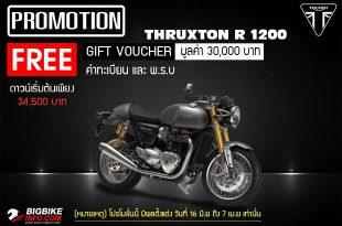 thruxton-r1200