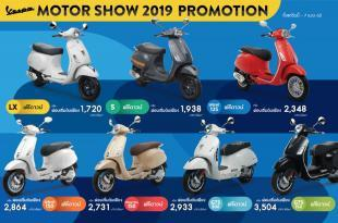 Motor Show Vespa