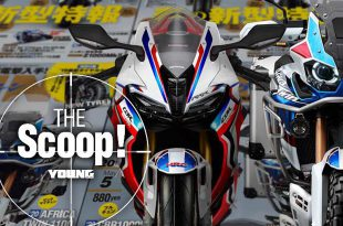 ภาพหน้าปกนิตยสารของทาง young-machine