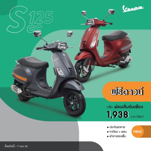 Vespa S 125 cc