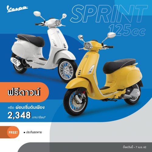 Vespa SPRINT 125 cc