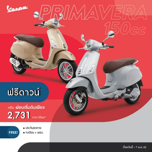 Vespa PRIMAVERA 150 cc