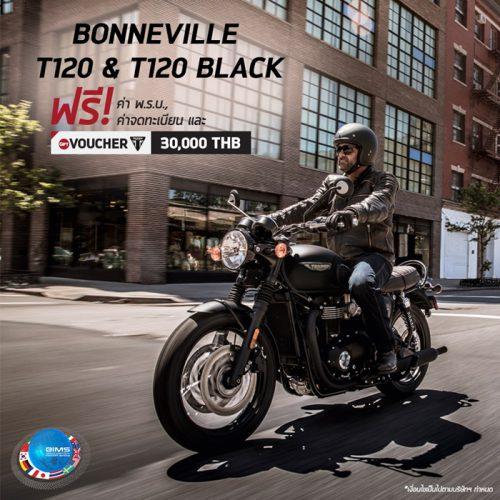 Bonneville T120 และ T120 Black
