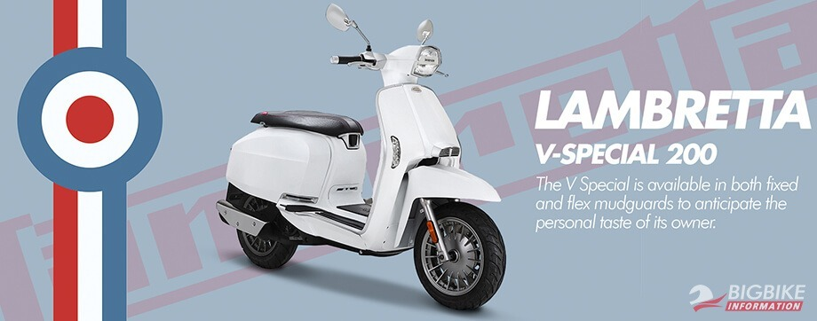 Lambretta V200