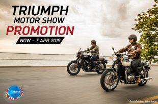 Promotion Motor Show 2019