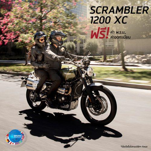 Scrambler-XC