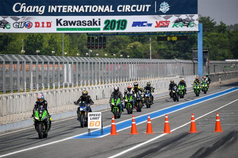 KAWASAKI ROAD RACING CHAMPIONSHIP 2019