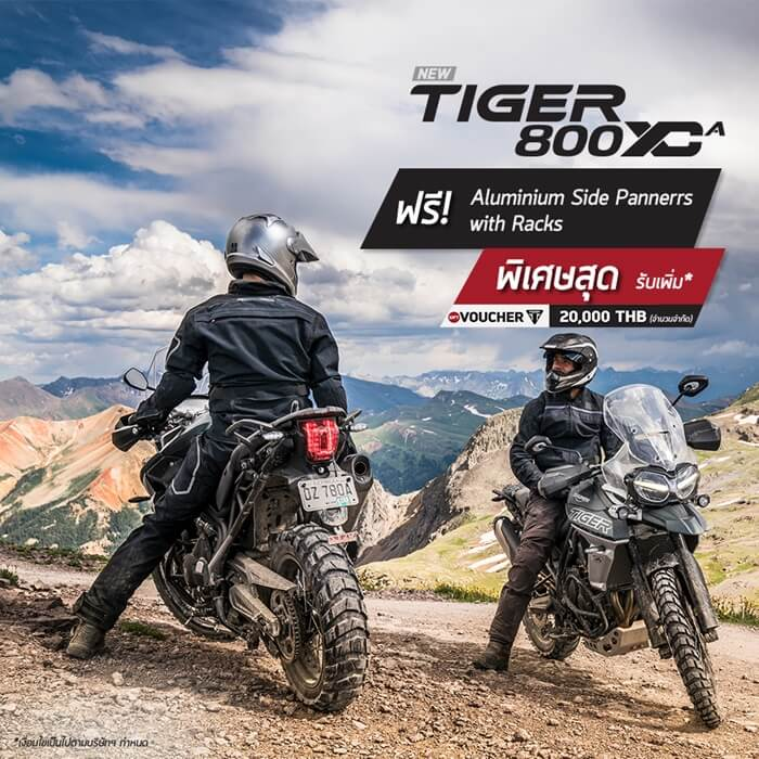 โปรโมชั่น รุ่น Tiger 800 XCA