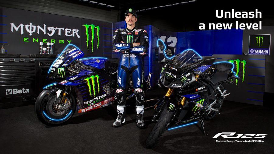 เปิดตัว Yamaha YZF-R125 Monster Energy Yamaha MotoGP Edition