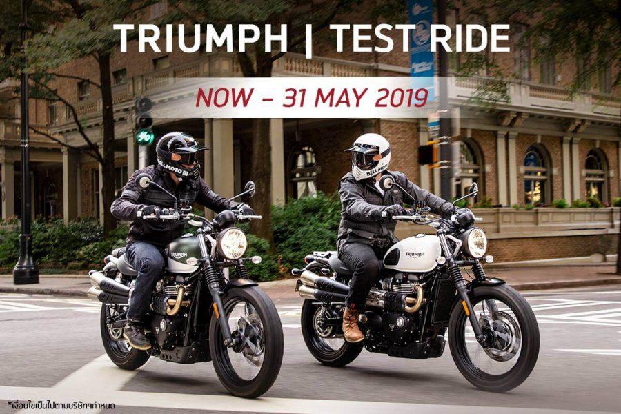 ร่วมสนุกกับ Triumph Test Ride มิติใหม่แห่งการขับขี่