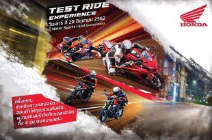 AP Honda จัดกิจกรรม Test Ride Experience