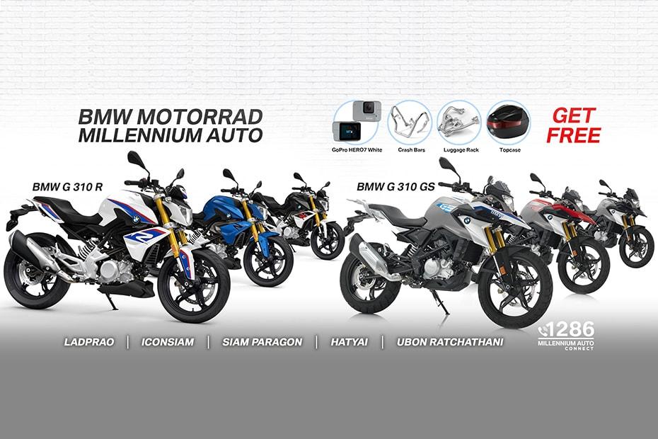 โปรโมชั่นพิเศษ BMW Motorrad รุ่น G310R และ G310 GS