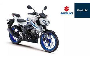 GSX-S150 2020