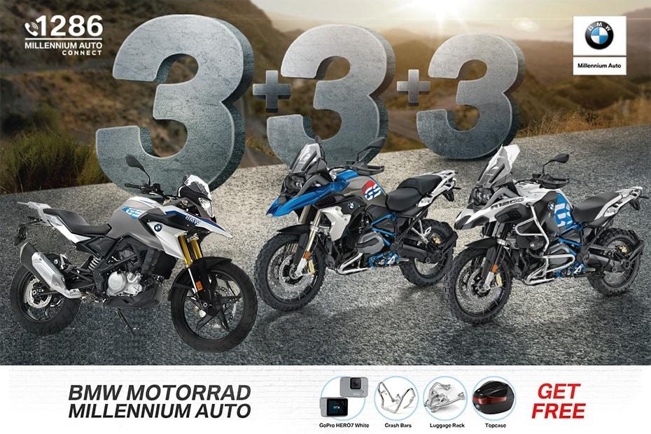 รวมโปรโมชั่นทั้งหมด BMW Motorrad ประจำเดือนกรกฎาคม