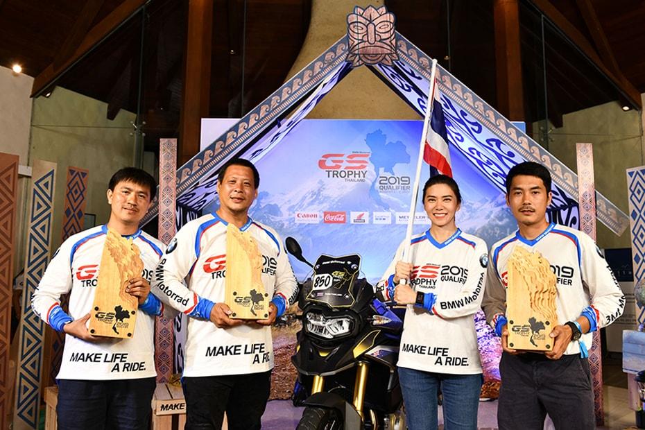 BMW Motorrad ประเทศไทย จัดการแข่งขันเอ็นดูโร่ระดับตำนาน GS Trophy Thailand 2019 รอบคัดเลือก