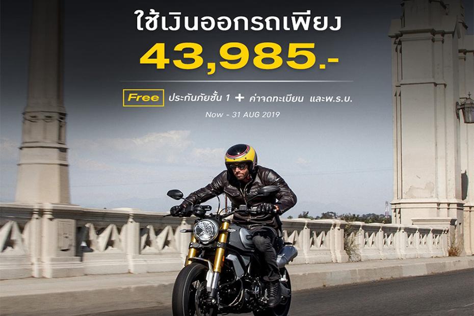 โปรโมชั่นใหม่ล่าสุด Ducati Scrambler 1100 เดือนสิงหาคม 2562