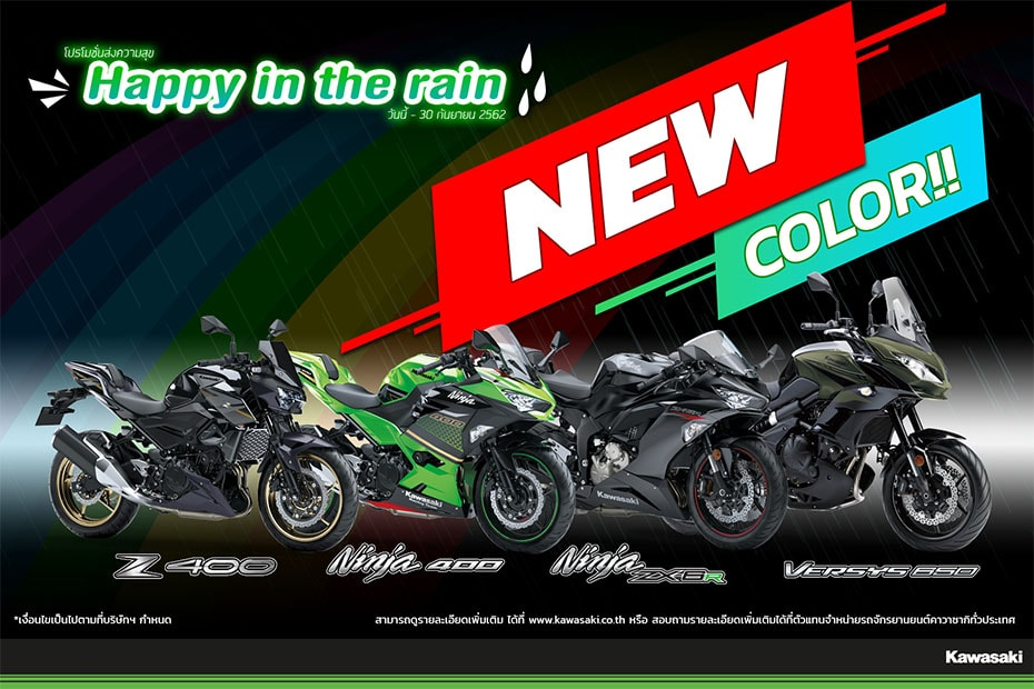 Kawasaki New Color Promotion