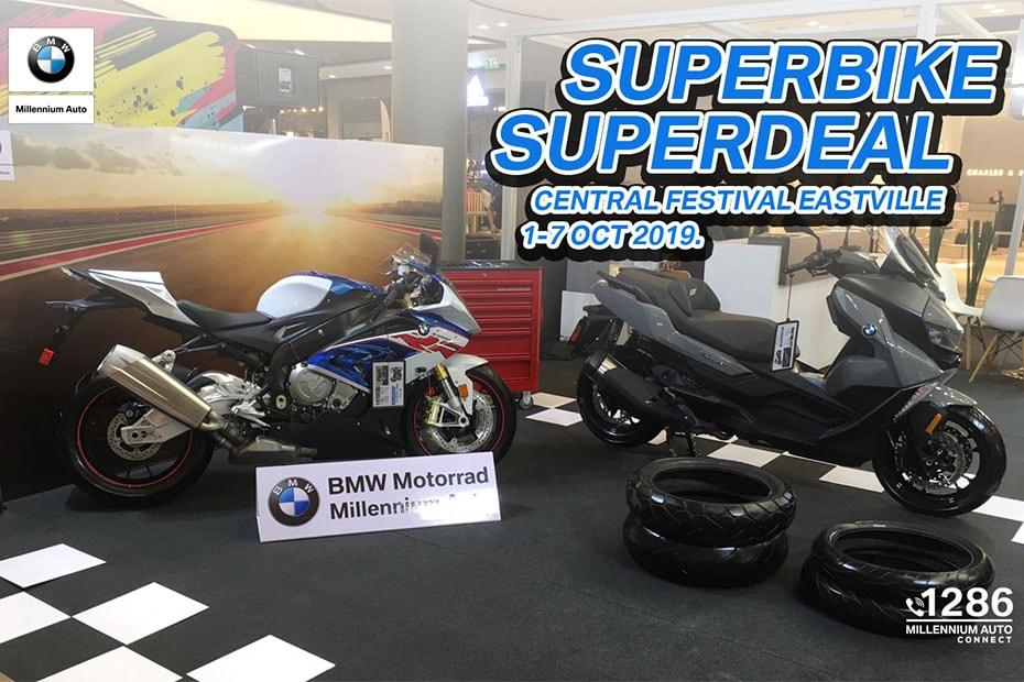 BMW SUPERBIKE SUPERDEAL PROMOTION