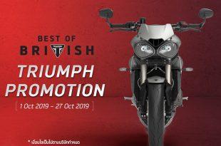 New Promotion Triumph Oct_2019