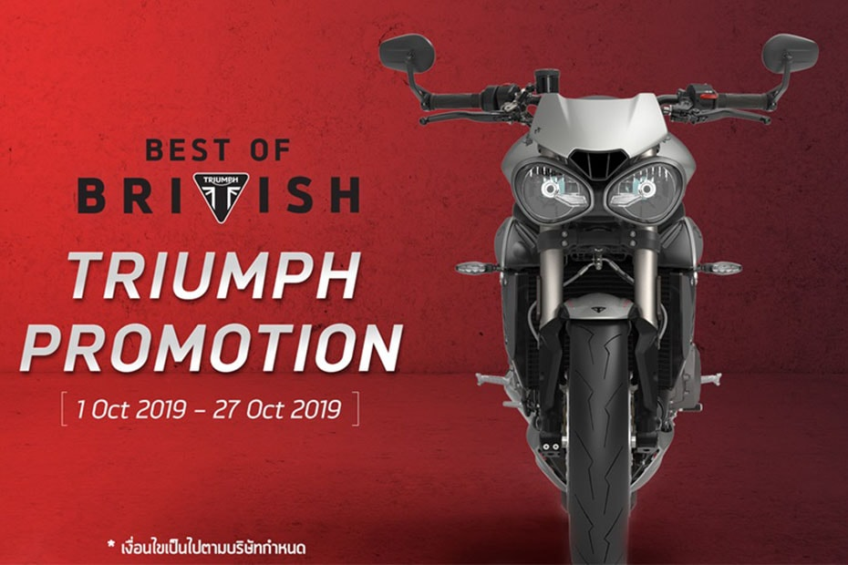 New Promotion Triumph Oct_2019