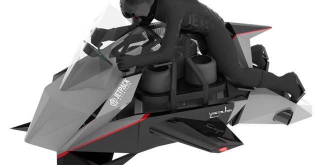 JetPack Aviation Speeder จักรยานยนต์บินได้เป็นจริงแล้ว