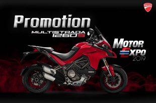 โปรโมชั่น Ducati Multistrada 1260S งาน Motor Expo 2019