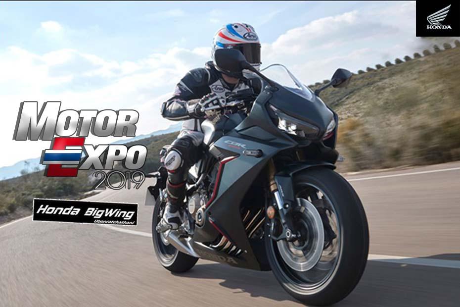 โปรโมชั่น Honda CBR650R ศูนย์ฮอนด้าบิ๊กวิงอุบลฯ ต่อโปรฯงาน Motor Expo 2019