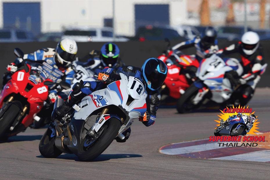 กิจกรรม BMW Motorrad Track Experience เสริมทักษะการขับขี่กับ California Superbike School