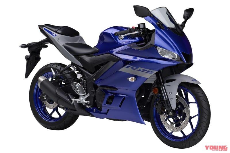 ภาพตัวอย่าง YZF-R25 ABS สี Deep Purplish Blue Metallic C (Blue)