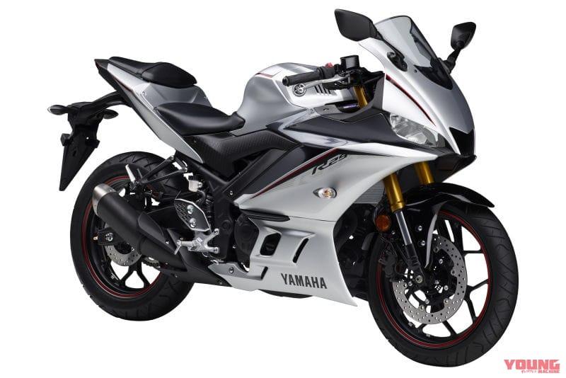 Yamaha เตรียมเปลี่ยนสี YZF-R25 ABS สี Matt Silver 1 (Matte Silver)