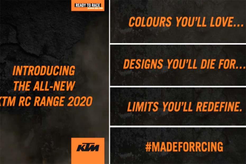 เผยทีเซอร์ KTM RC Range 2020 ก่อนเปิดตัวในอินเดียอย่างเป็นทางการ เร็วๆนี้