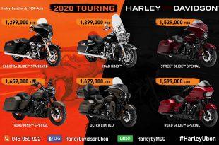 โปรโมชั่นราคาพิเศษ Harley -Davidson พร้อมข้อเสนอสุดคุ้ม ที่ Harley-Davidson of Ubon Ratchathani
