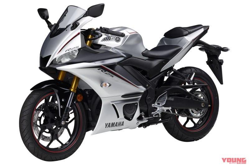 Yamaha เตรียมเปลี่ยนสี YZF-R3 และ R25 ปี 2020 เพิ่มเติมสีเงินด้าน
