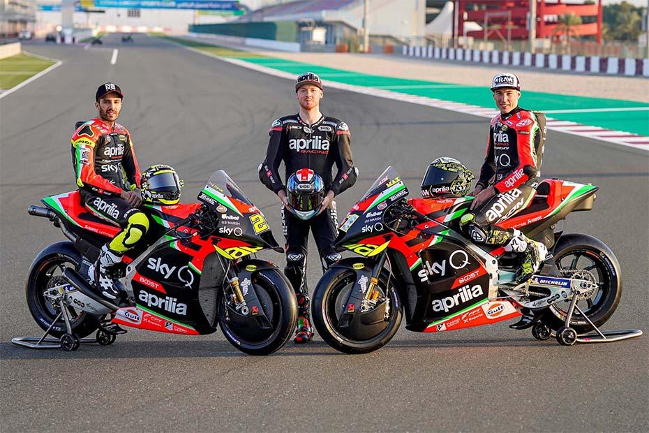 Aprilia Racing เผยตัวแข่ง RS-GP สำหรับการแข่งขัน MotoGP ฤดูกาล 2020