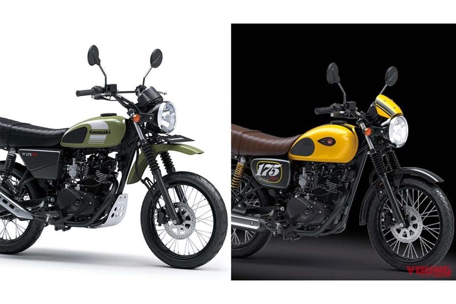 เผยข้อมูล Kawasaki W175 Café และ W175TR SE 2020 เวอร์ชั่นใหม่