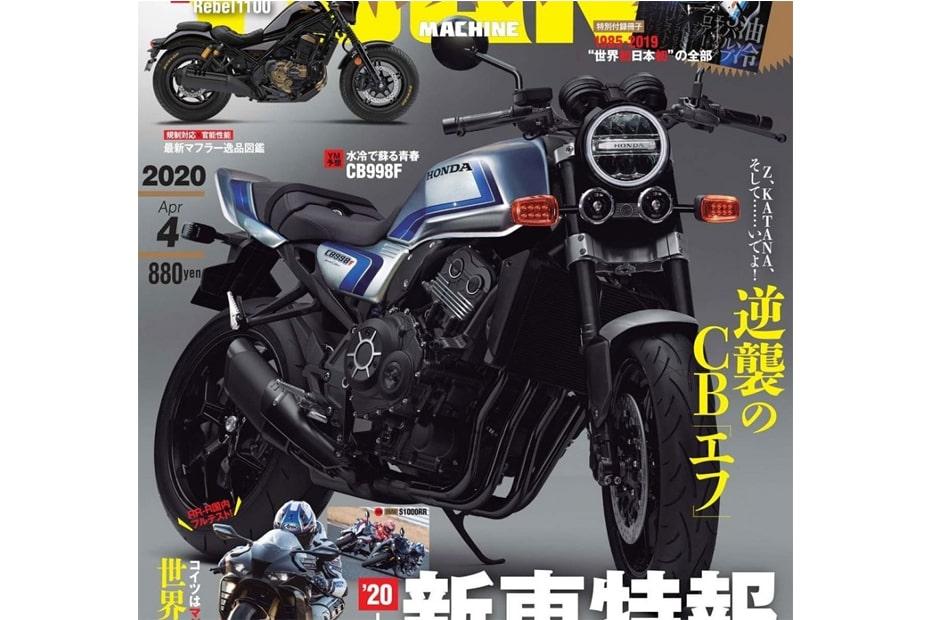 โฉมใหม่ Honda CB998F ลุ้นเปิดตัวในประเทศไทยปี 2021