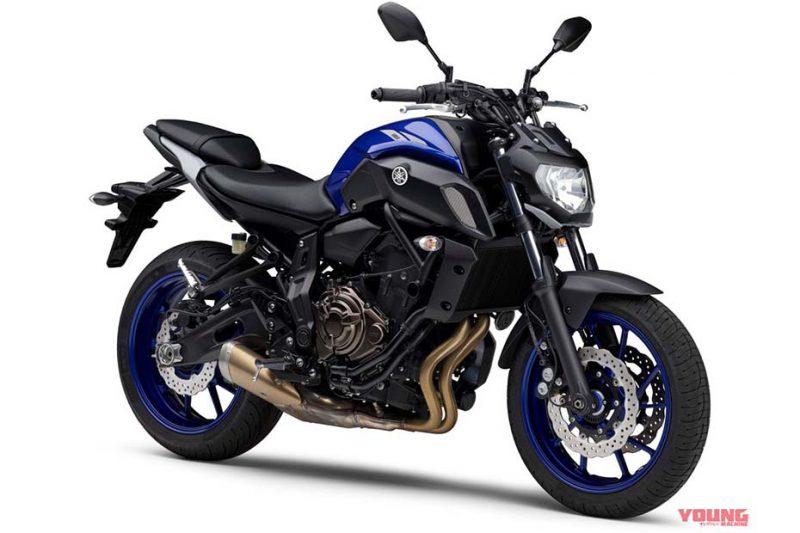 MT-07 ABS 2020 สีน้ำเงิน (Deep Purplish Blue Metallic C)