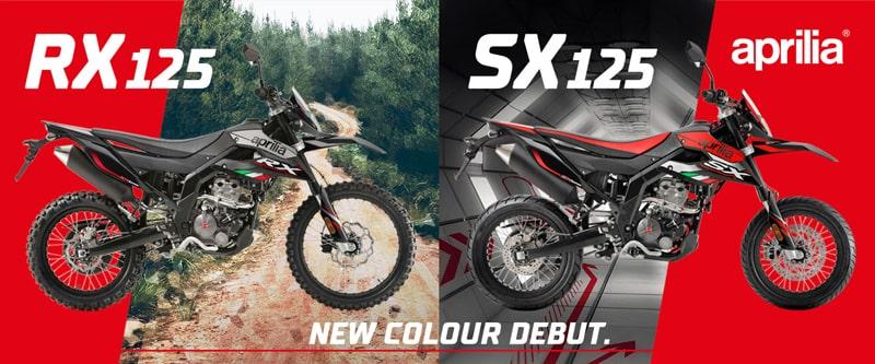 Aprilia RX 125 และ SX 125 2020