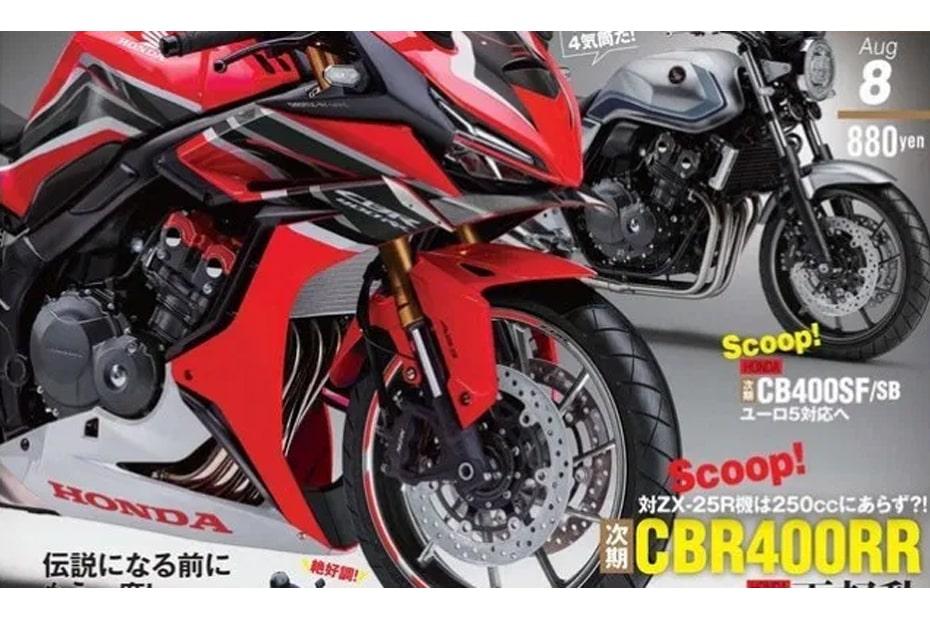 เผยภาพเรนเดอร์ Honda CBR400RR 4 สูบ อาจเป็นเวอร์ชั่นใหม่