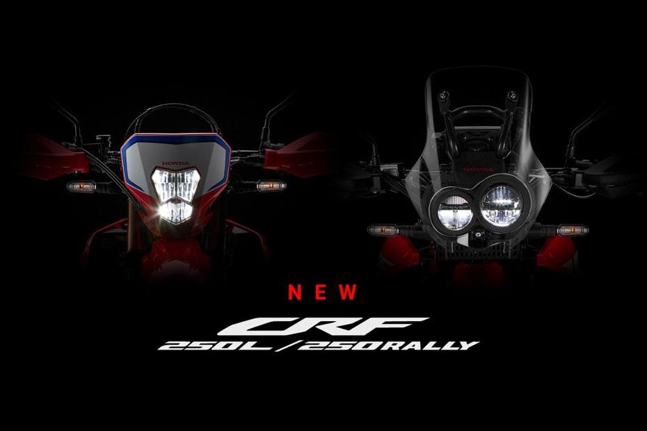 เตรียมเปิดตัว Honda CRF250L และ CRF250 Rally 2021 เร็วๆนี้บนเว็บไซค์