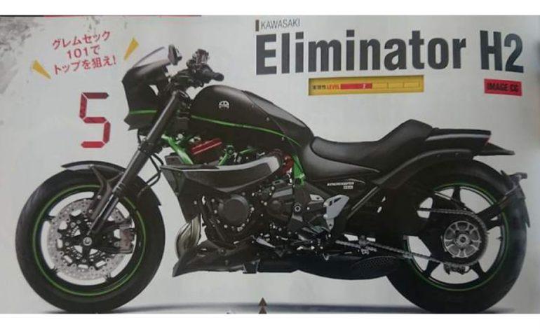 เผย Kawasaki Eliminator H2 2021 โฉมใหม่ อาจเปิดตัวเร็วๆ นี้